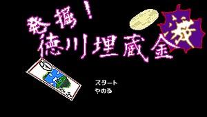 59381_mai_menu4